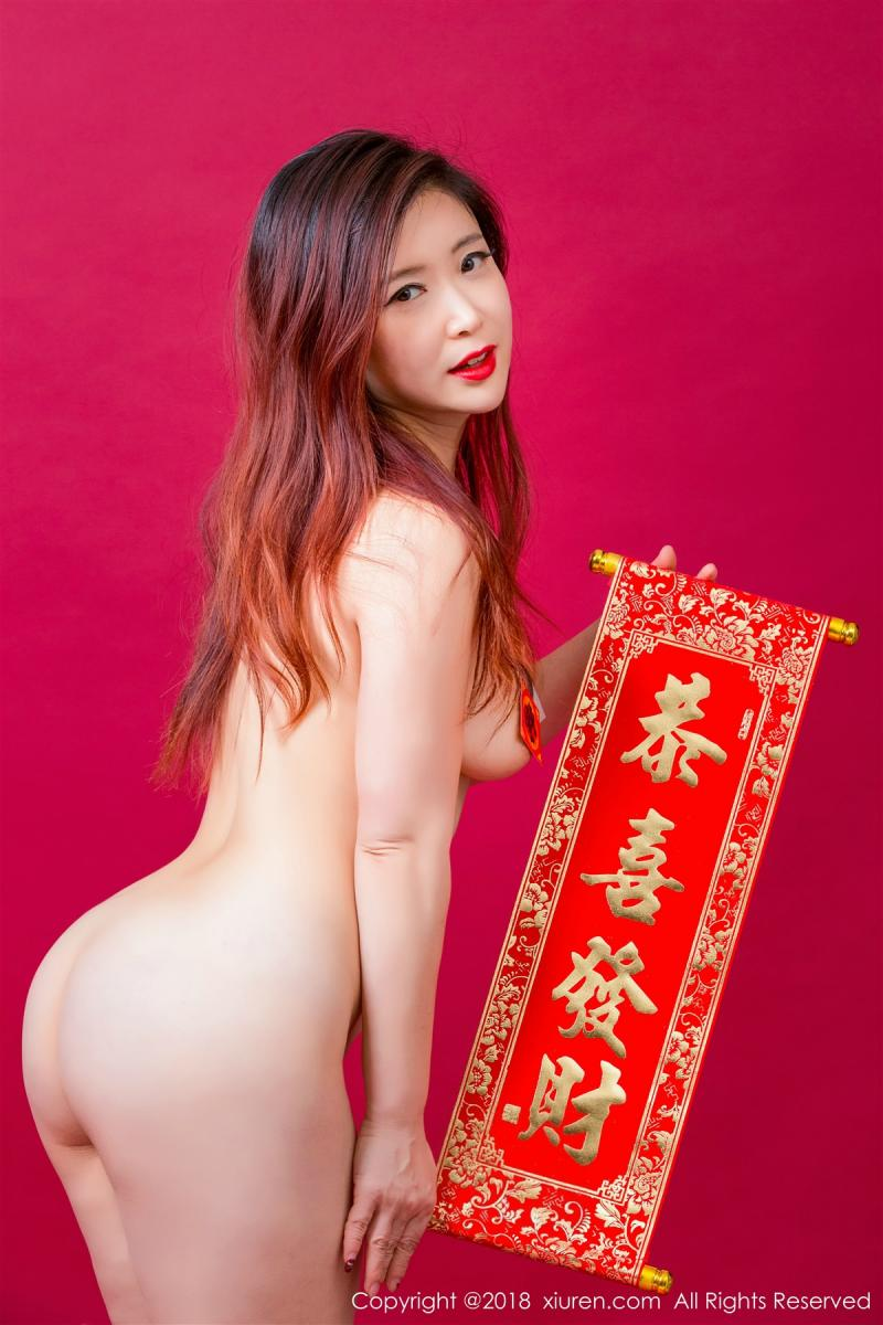 XiuRen No.887 33P, Xi Xi Bai Tu, Xiuren