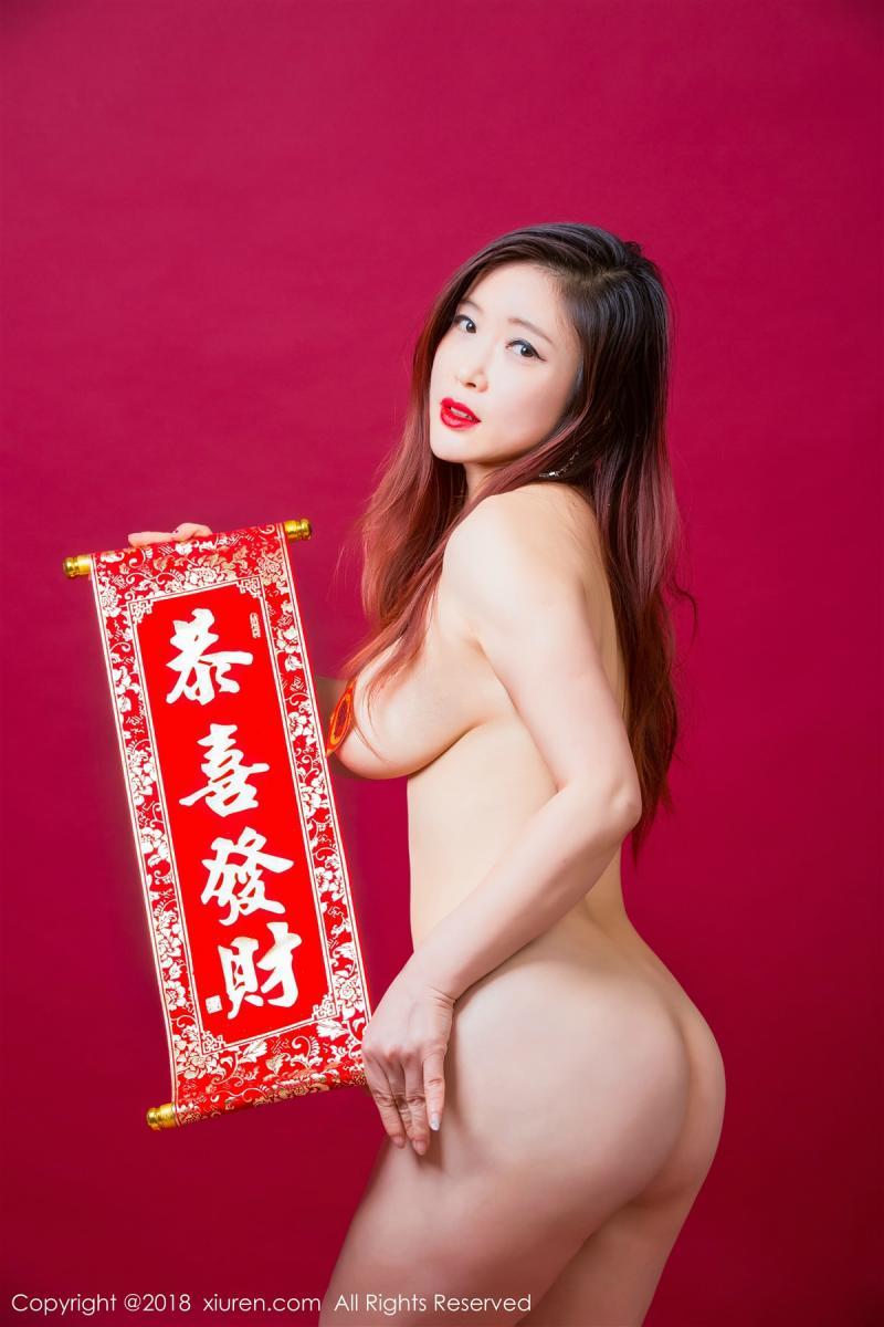 XiuRen No.887 37P, Xi Xi Bai Tu, Xiuren