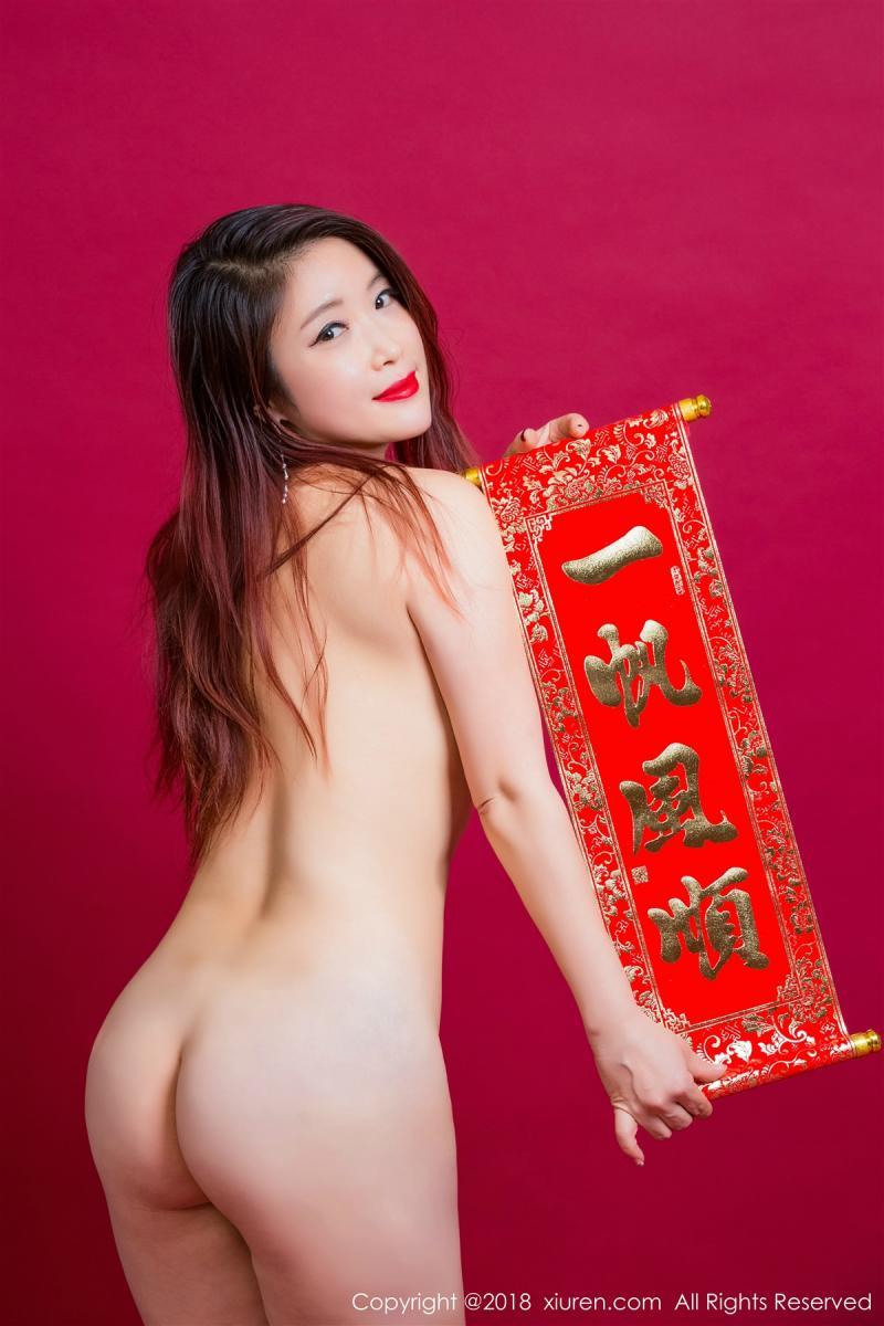 XiuRen No.887 38P, Xi Xi Bai Tu, Xiuren