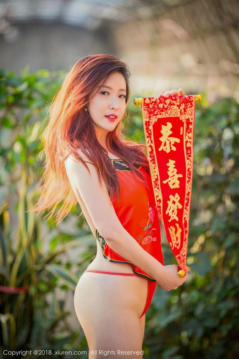XiuRen No.887 3P, Xi Xi Bai Tu, Xiuren