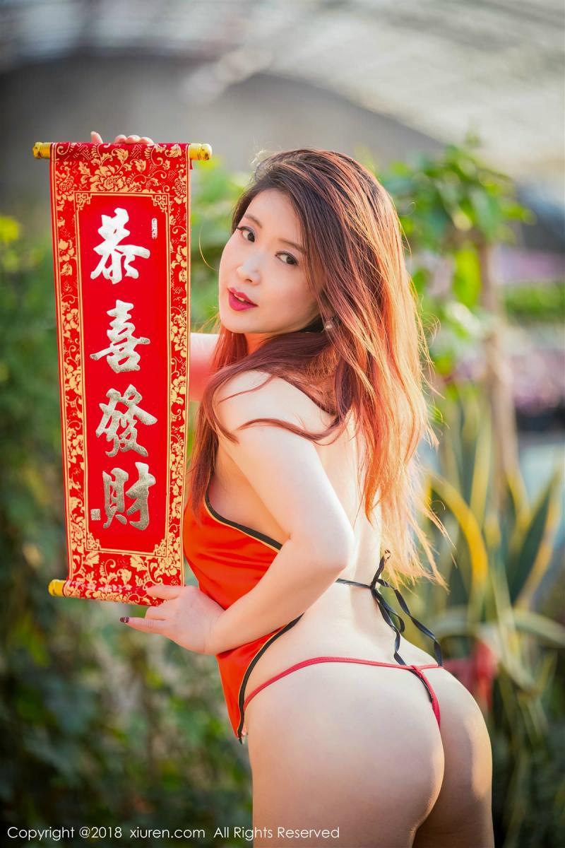 XiuRen No.887 4P, Xi Xi Bai Tu, Xiuren
