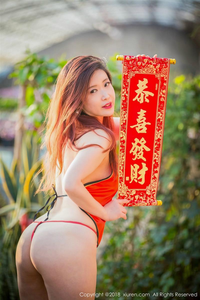 XiuRen No.887 5P, Xi Xi Bai Tu, Xiuren