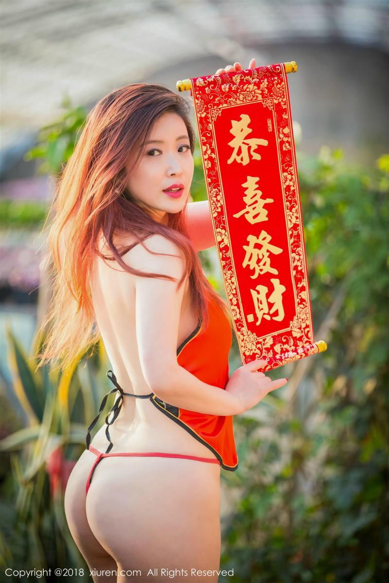 XiuRen No.887 6P, Xi Xi Bai Tu, Xiuren