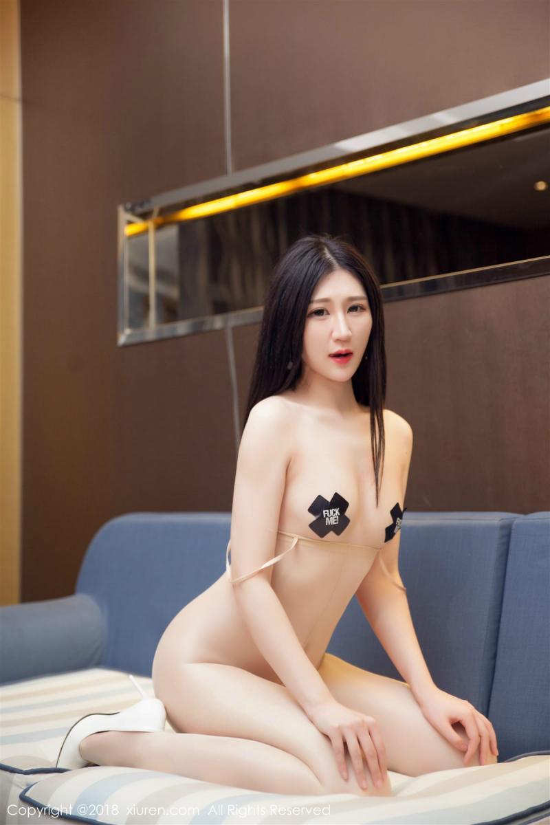 XiuRen No.899 29P, Xiuren