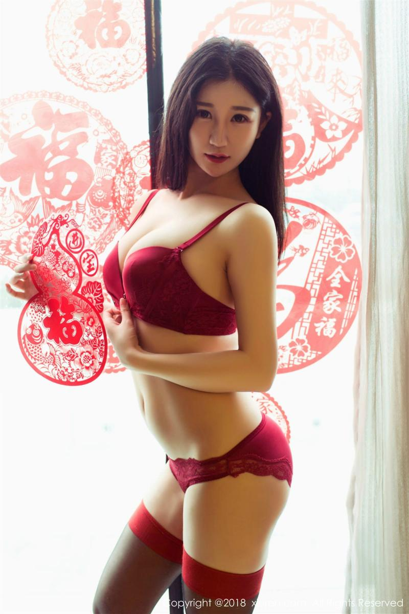 XiuRen No.923 7P, Xiuren, Xuan Zi